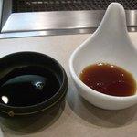 鶴屋 - ☆醤油とポン酢☆