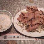 Miga - 豚しょうが焼き定食