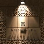 KITANO CLUB - 外観写真: