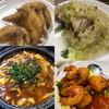 餃子屋 満園 - 料理写真:ネギまみれ蒸し鶏美味!