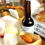 Tajimagyuuderikachaya - 地ビールのピルスナー♡             但馬牛マン♡             但馬牛コロッケ♡