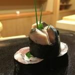 日本橋蛎殻町 すぎた - 〆鯖 あさつき、生姜のぐるぐる