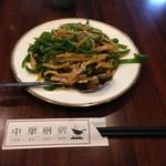 中華料理 中華厨房 - 青椒肉絲