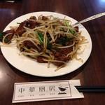 中華料理 中華厨房 - レバニラ炒め