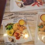 東京ライス - 2017年11月:メニュー
