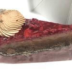 スターバックスコーヒー - 料理写真:ラズベリーチョコレートパイ