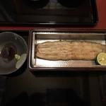 うなぎ割烹 大江戸 - 白焼