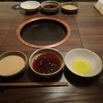 78509167 - 2017年11月:トリュフ塩入りオリーブオイル、ポン酢、ごまだれ