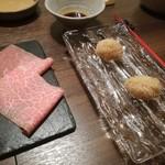 78509182 - 2017年11月:A5仙台牛&プラチナポークコース(\8500)…ざぶとんのしゃぶり寿司