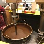 78510010 - カレーの攪拌機