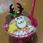サーティワンアイスクリーム - (2017/12月)「クリスマス ハッピードール」
