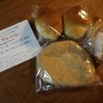 78511320 - 2017年11月:パンを3種購入して561円でした