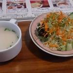 ガンジス川 - セットのスープとサラダ