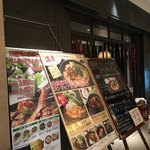 サムギョプサルと野菜 いふう - お店