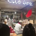 78511987 - 阪急うめだ本店 地下1階「クラブハリエ うめだ阪急店」