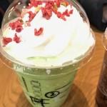 スターバックス・コーヒー - 【キャンディ ピスタチオ フラペチーノ…570円】2017/11