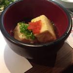 一粋 - 揚げ出し豆腐❣️