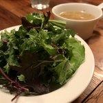 ビストロ ブルー - サラダとスープのセット