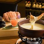 シュン - 串揚げとチーズが醸し出す絶妙なハーモニー『<冬季限定>スイスチーズフォンデュ』