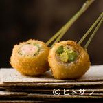 シュン - 四季折々の旬味を味わう「季節の串揚げ」
