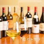 シュン - 「ワインスペクテーター」誌のワインリスト賞を受賞した、シェフソムリエがセレクトするワイン