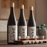 エンプレスルーム - 中国料理と相性抜群『紹興貴酒』