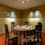 """エンプレスルーム - 本場の広東料理と心地よいおもてなしで、ゲストの""""満足""""を約束"""