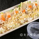 一誠 - 地鶏たたきポン酢