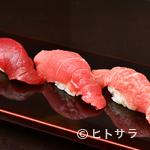 塩竈 すし哲 - 近海の上質な本まぐろを贅沢に食べ比べ