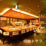 塩竈 すし哲 - 洗練された寿司カウンターでしっとりとした大人のデート