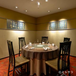 """本場の広東料理と心地よいおもてなしで、ゲストの""""満足""""を約束"""