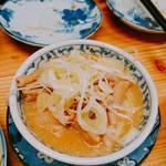 串屋横丁 - もつ煮