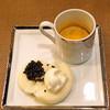 Renge - 料理写真:オシェトラキャビアバーガー(自家製のサワークリームで) と 濃厚上海蟹のビスク スープ