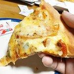 ピザキャリー - マルゲリータ。アップの図。