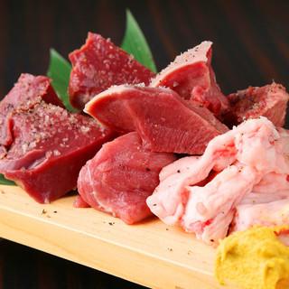 肉力屋名物!肉盛り990円★ホルモン単品は290円~ご用意♪