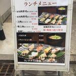 78527534 - 昼は肉寿司メイン