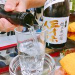 久村の酒場 - 菊勇 三十六人衆