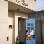 patisserie Le Coeur - お店の入り口