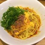 汁なし担々麺 麻沙羅/まさら - 炙りチーズ 大盛