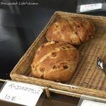 四つ角や - 料理写真:ベーコンチーズフラン(300円税込)