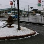 78534382 - 塩川町の国道121号線のコメリの向かい側