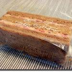 ハッピーバースデー - 焼き菓子 ミルフィーユ