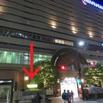 なかちゃん - 西鉄福岡駅や天神高速バスターミナルのふもとにあります。 地下鉄天神駅も近いので、いろんな方面にアクセス良好の屋台です。