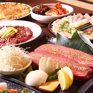 【ご宴会各種コース】¥3,500~お気軽にご相談ください♪