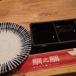 鯛之鯛 - 1712_鯛之鯛 神戸三宮店_テーブル