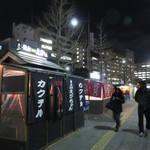 屋台バーえびちゃん - 天神の日本銀行前にあります。