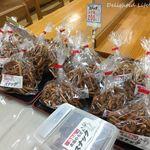 うどんの駅 - 吉田のうどんスナック(200円)みそ味/かりんとう