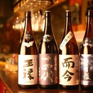 大人の一口。季節の日本酒をワイングラスで。