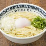 製麺屋慶史 麺ショップ 西月隈 - 油そば