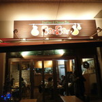 博多イタリアンチーズバル バルバル - お店
